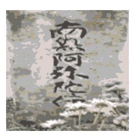 academy-entherprenuership-calligraphy