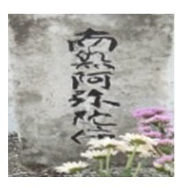 academy-entherprenuership-gravestone