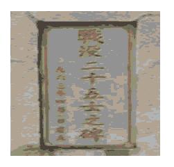 academy-entherprenuership-inscription
