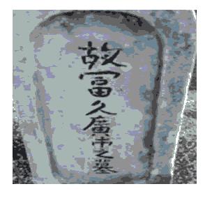 academy-entherprenuership-wakayama